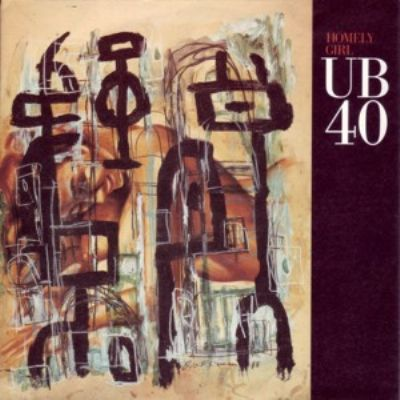 UB40 Homely Girl album cover